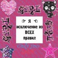 Лена =), 4 мая , Омск, id15067380